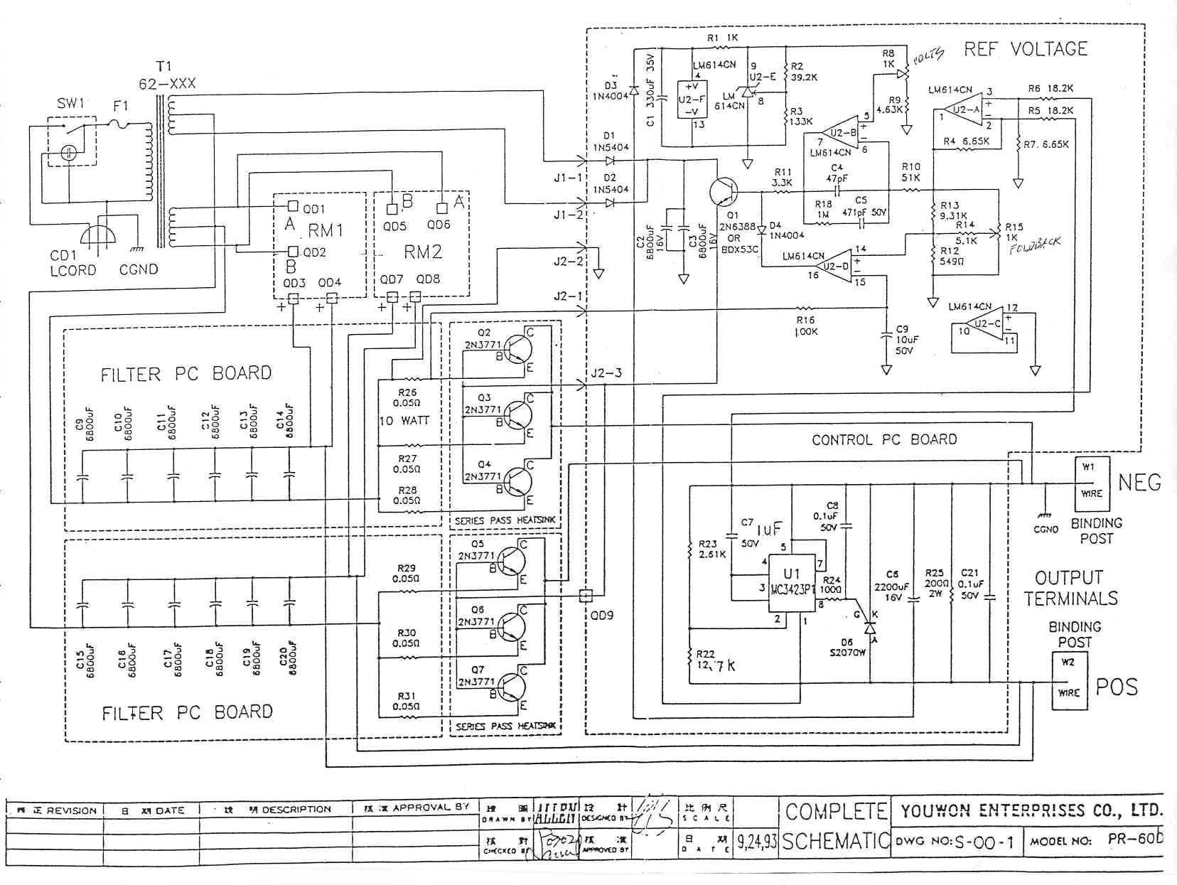 Incredible Tripp Lite Wiring Harness Wiring Diagram Panel Wiring Cloud Oideiuggs Outletorg